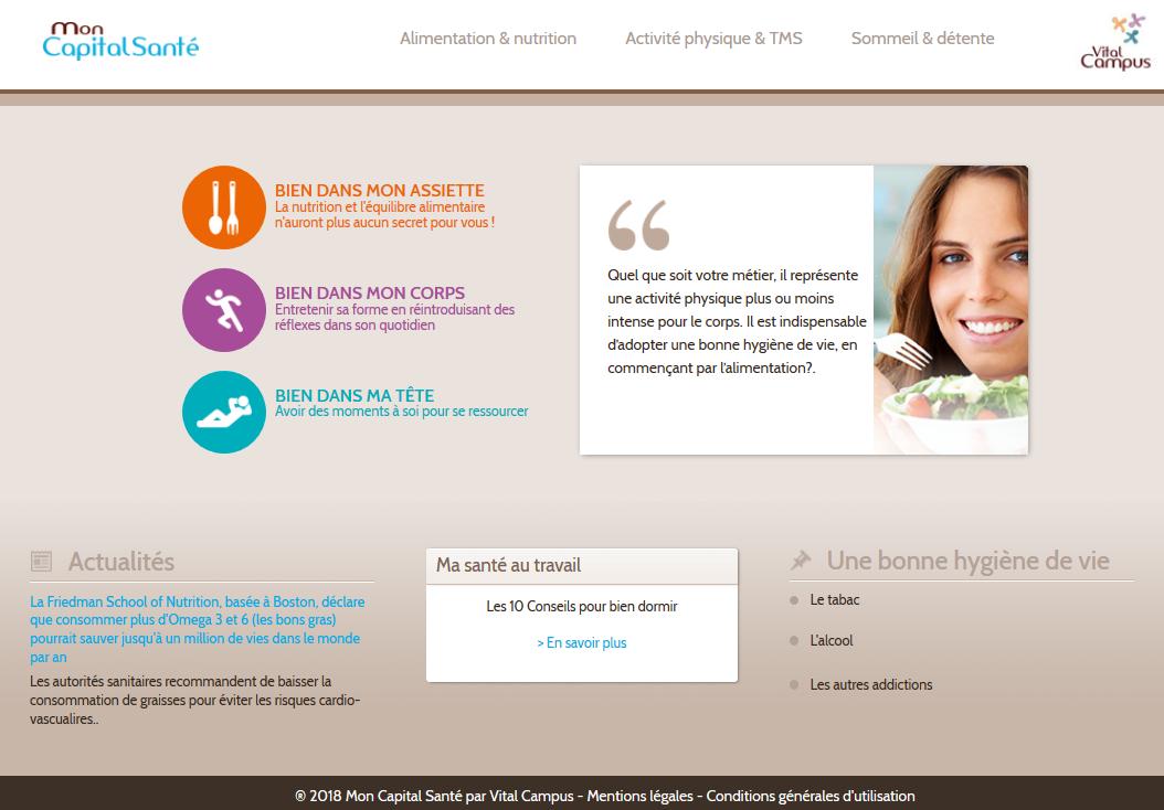Présentation de la plateforme de Mon Capital Santé, exemple de la page introductive sur la partie hygiène de vie
